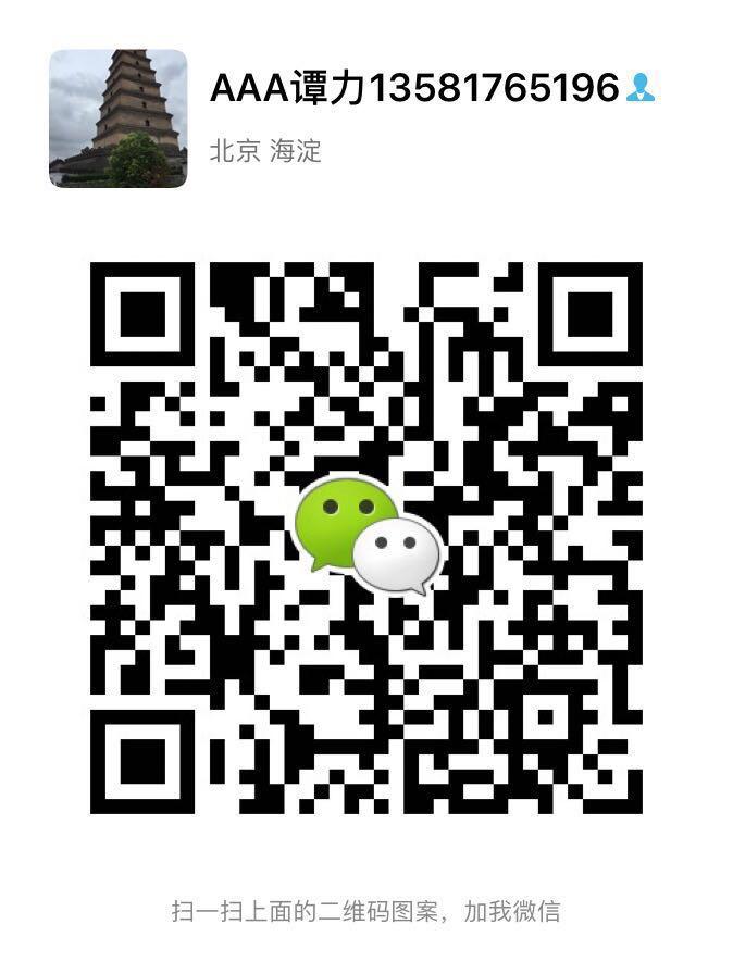 北京易恒达租车公司-7座商务车