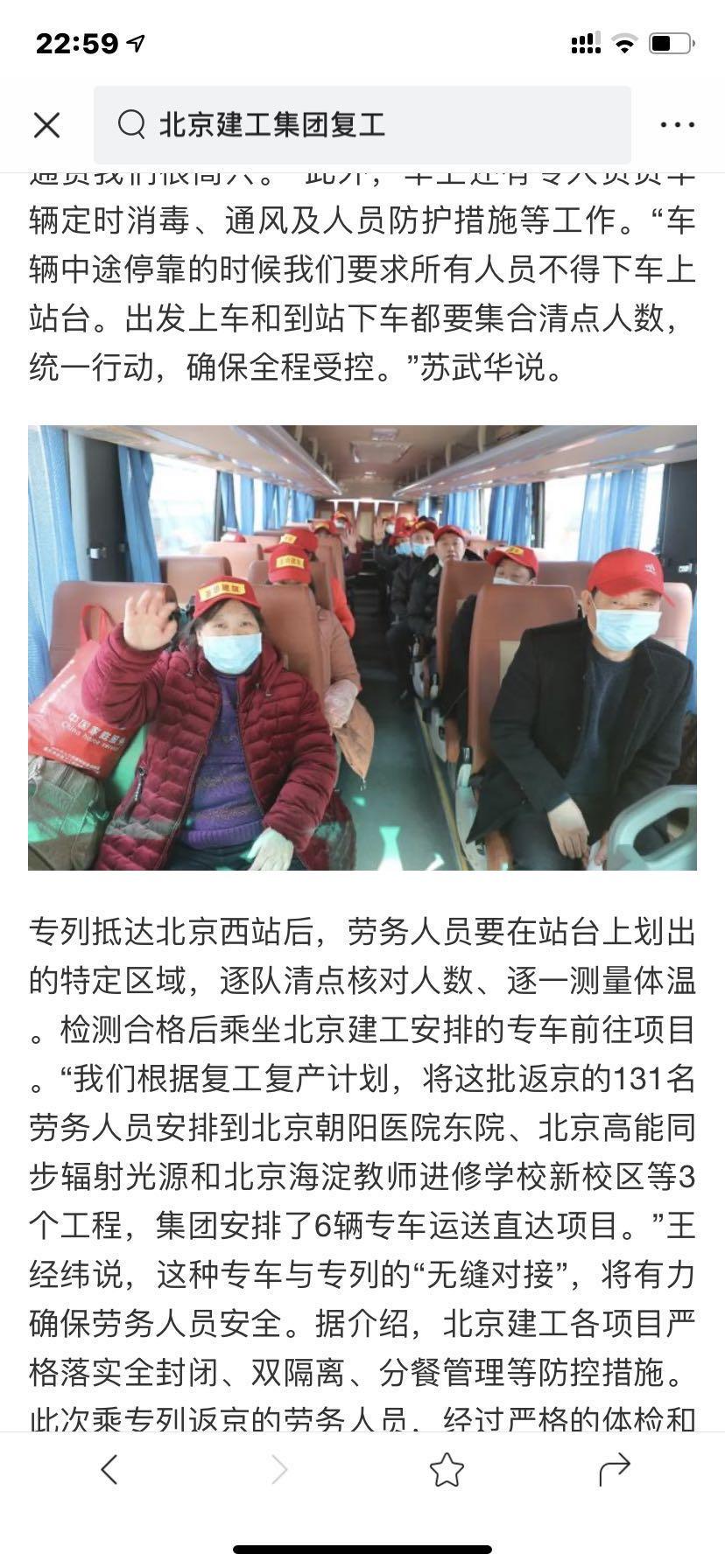 战胜疫情,北京大巴车租赁公司同样义不容辞!